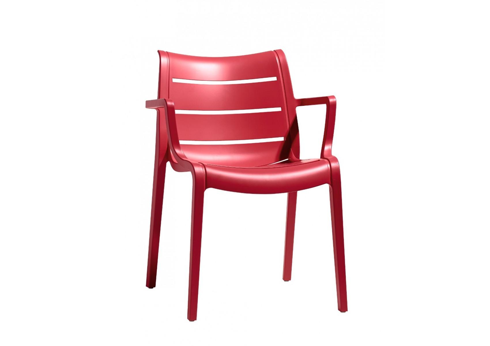 4 chaises design de jardin sunset lot de 4 deco for Lot de 4 chaises design